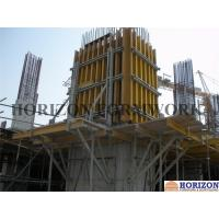 Crane Lifted Climbing Formwork System , Jump Formwork System Platform Width 70cm Manufactures
