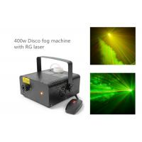 Quality 400w   laser Fog Machine Stage Fogging Machine For wedding   X-03 for sale