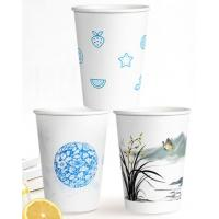 Compostable 3 Oz White Paper Disposable Coffee Cups SGS FSC Certified Manufactures