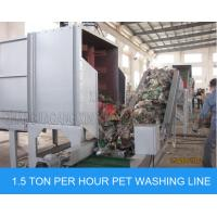 Quality Polyester Waste PET Bottle Recycling Machine Washing Line​ For Large Capacity for sale