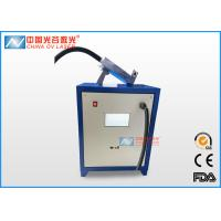 OV Q200 1064nm Laser Paint Removal Systems For Weaponry Cleaning Manufactures