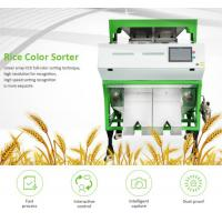 Quality CCD Camera Rice Color Sorter Machine Optical Rice Color Sorting Machine for sale