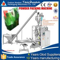 TAICHUAN Trade Assurance Product Vertical automatic powder packing machine price with screw measuring flour packaging Manufactures