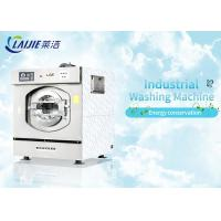 50kg Fully Automatic Heavy Duty Washing Machine 36rpm Washing Speed For Laundry Shop Manufactures