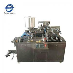 Dpp80 Al / PVC Tablet Capsule Oil Honey Candy Liquid Blister Packing Machine Manufactures