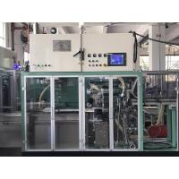 Sanitary Napkin Packing Machine high efficiency pantyliner wrapping machine Manufactures