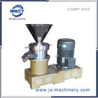 China High Quality Vertical Colloid Mill Meet with Food Class by factory supply  (JMJ-50) on sale