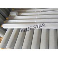 Bendable Stainless Steel Filter Wire Mesh For Furnace Petroleum Chemical Oxidation Resistance Manufactures