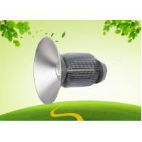 LED high bay lights  industrial lamp 2700K  - 7500K  Ra 80 AC85V Manufactures