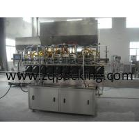 Gear lube oil bottle filling machine Manufactures