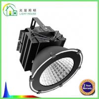 Dimmable Waterproof LED Grow Lights Full Spectrum For Vegetative Flowering Manufactures