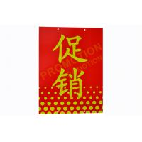Red Pvc Price Sign Board , Supermarket Promotion Hanging Plastic Price Board Manufactures