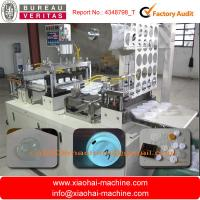 PS PVC Plastic Coffee Cup Lid Making Machine 380V 50Hz 4.6 KW Manufactures