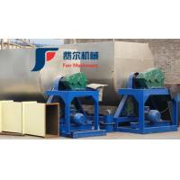 China Stainless Steel Horizontal Ribbon Mixer 2140x900x1325mm For Coco Herbs Powder on sale