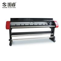 hot sale shirt printing machine Vertical cutting plotter inkjet for Clothing proofing Manufactures