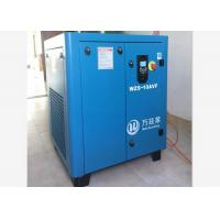 Multifunctional Two Stage Screw Compressor For Metallurgy And Mining Industry Manufactures