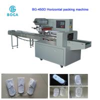 China High speed Multi-Function Disposable shoe horizontal packing machine on sale
