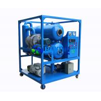 Upgraded Standard Type Transformer Oil Regeneration Purifier 6000L/H SGS Pass Manufactures