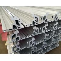 Buy cheap ISO qualified OEM customized china top aluminium machining profile for from wholesalers