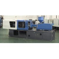 China 7.5KW Small Plastic Injection Molding Machine for caps With hydraulic system on sale