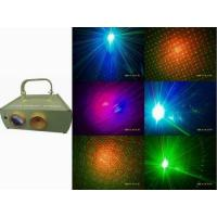 Watermark Stars Laser Light Manufactures