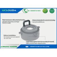 Ucloud Long Service Time Ultrasonic Fog Mist Maker With Single Disc ROHS Standard Manufactures