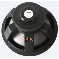 18 High SPL Pro Audio Powerful Speakers , Pro Speakers For Car,Big power subwoofer Manufactures