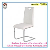 high quality white leather dining chair for sale C5019 Manufactures