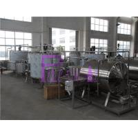 Powder Concentrate Juice Processing Machine Electric Driven For Sterilizing Juice Manufactures