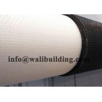 Heavy Duty White / Black Fireproof Mesh Screen Window Nets For Mosquitos Manufactures