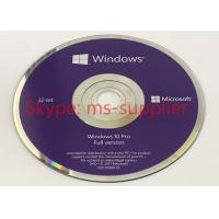 32 / 64 Bit Microsoft Windows 10 Pro Software License Activate Globally Guarantee Manufactures