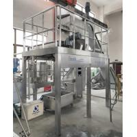 Fish / Chicken / Beef Bone Soup Manufacturing Equipment For Extracting Protein Powder Manufactures