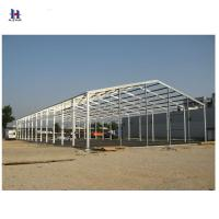 Buy cheap prefab steel structures Tension Fabric Structures provide Hangar Solution from wholesalers
