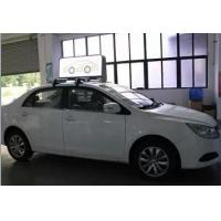 China P5 Full Color Video Taxi LED Display , 1/8 Scan Truck Mobile LED Display Board on sale