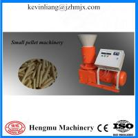 Dealership wanted easy control mini flat die wood pellet machine with CE approved Manufactures