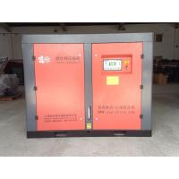 75KW 100HP Screw Type Water Cooling Air Compressor Direct Drive and Low NoiseScrew Air Compressor Manufactures