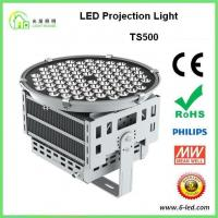 100w 300w 500w Led Projection Light Led High Mast Lighting With 5 Years Warranty Manufactures