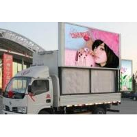 Buy cheap DIP SMD P8 P10 Mobile Truck Mounted Led Display Variable Speed from wholesalers