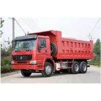 China HOWO 6x4 H7/336HP/K36/Capacity 18.63m³ DUMP TRUCK on sale