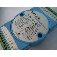 Buy cheap WAYJUN 8 channels 4-20mA/0-10V to RS232 analog I/O module blue AD Converters from wholesalers