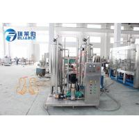 3000 Liter CO2 Beverage Mixing Machine For Carbonated Drink Processing Line Manufactures