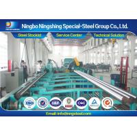 AISI H12 / DIN1.2606 / JIS SKD62 Tool Steel For Extrusion Die Manufactures
