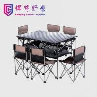 JU01 Outdoor Folding Table and Chair Set Portable Ultra Light Picnic Beach Table and Chair Combination Wild Driving Camp Manufactures