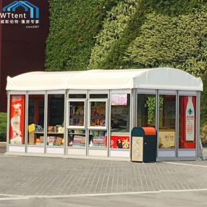 Small Size Kiosk Arcum Tent Showroom Galvanized Steel Connectors Manufactures