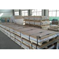China ASTM 5120 / JIS SCr4250 / DIN 20Cr4 Alloy Steel Plate for Coiled Spring and Leaf Spring on sale