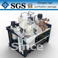 Plus Hydrogen Remove Oxygen Gas Purification System 100-5000Nm3/h Capacity Manufactures