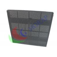 Ultra Thin P12.5 Mesh LED Curtain Screen Transparent portable For Live Events Manufactures