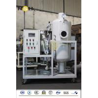 High Efficiency Lubricating Oil Purifier For Gear Hydraulic Compressor Dehydration Manufactures