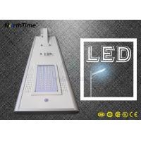 LED Solar Panel Street Lights Outdoor with PIR Motion Sensor Phone APP 50W 60W 70W 80W Manufactures