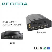 1080P 8 CH HDD/SD Mobile Vehicle Surveillance System 4G/WIFI/GPS Real Time Monitoring Manufactures